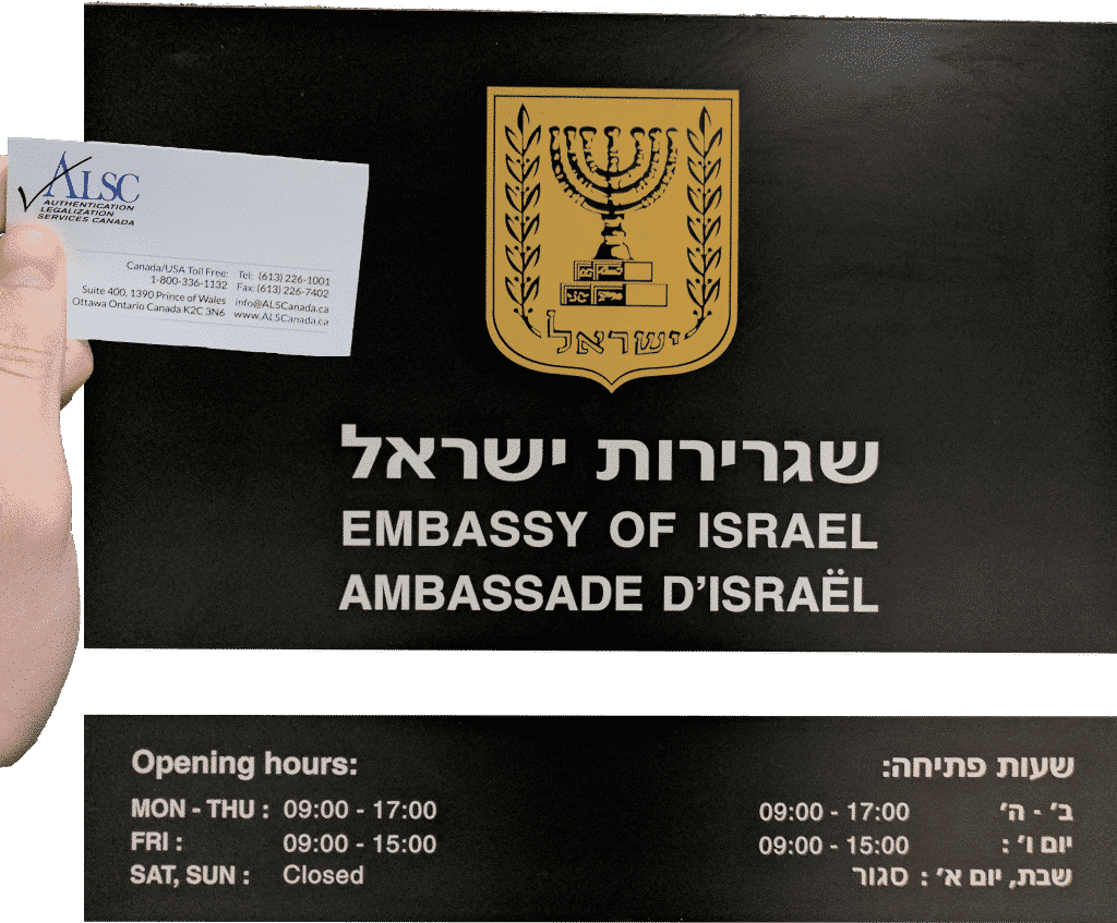 Israel Apostille Attestation Authentication Legalization