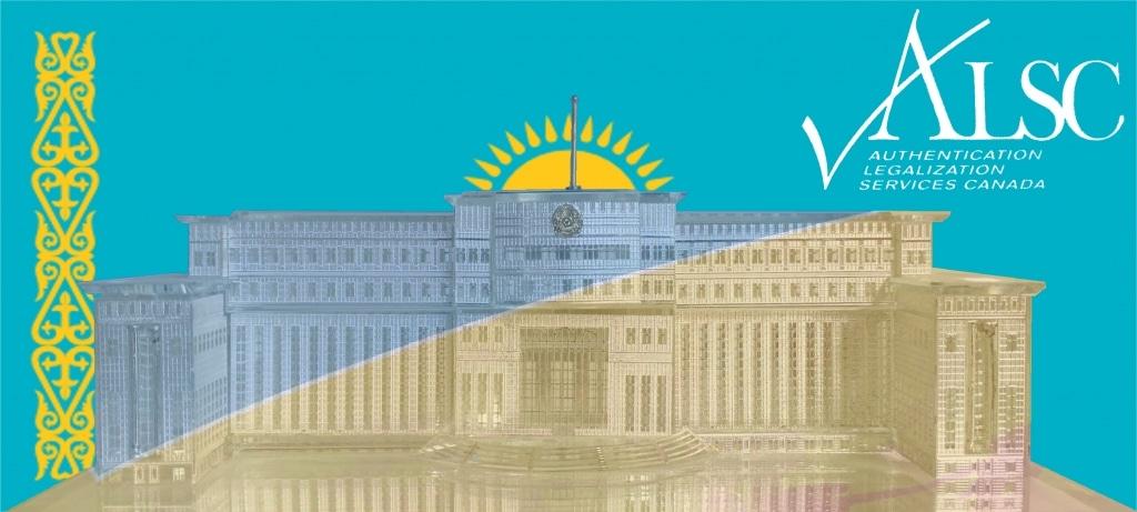 Kazakhstan Parliament ALSC
